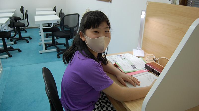 小学生(5~6年生)