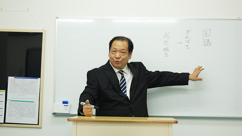 現役高校生・浪人生(専門生・大学生OK!)